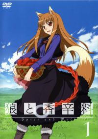 Ōkami to Kōshinryō (2008) plakat