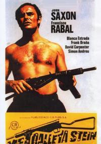 Metralleta 'Stein' (1975) plakat