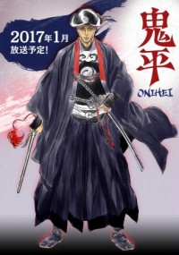 Onihei (2017) plakat