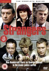 Strangers (1978) plakat