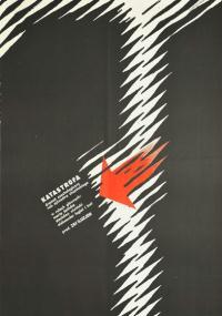 Katastrofa (1965) plakat
