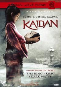 Kaidan (2007) plakat