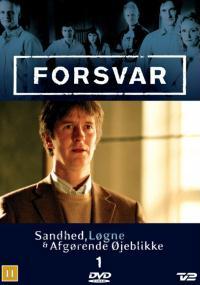 Forsvar (2003) plakat