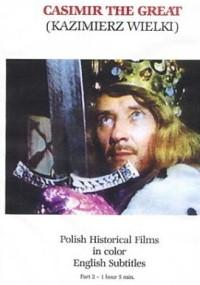 Kazimierz Wielki (1975) plakat
