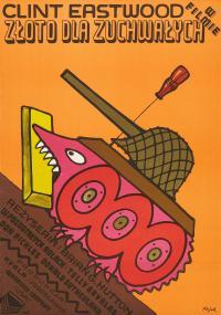 Złoto dla zuchwałych (1970) plakat
