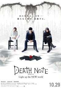 Death Note: Light Up the New World (2016) plakat