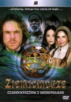 Ziemiomorze(2004) TV