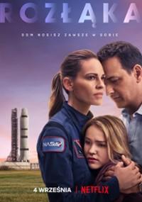 Rozłąka (2020) plakat