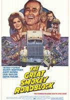 plakat - Kowboj za kółkiem (1977)