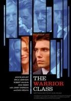 The Warrior Class (2007) plakat