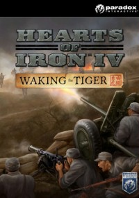 Hearts of Iron IV: Waking the Tiger (2018) plakat