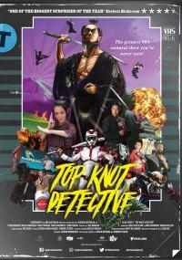 Detektyw samuraj (2017) plakat