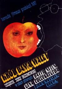 Król, dama i walet (1972) plakat