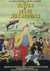 Tintin i jezioro rekinów (1972) plakat
