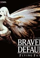 Bravely Default: Flying Fairy (2012) plakat