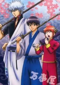 Gintama' Enchōsen (2012) plakat