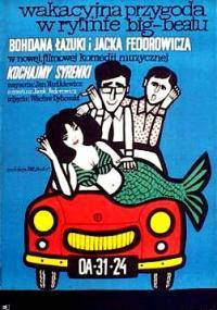 Kochajmy syrenki (1966) plakat