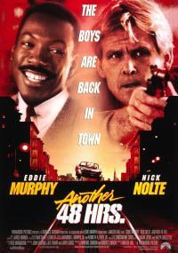 Następne 48 godzin (1990) plakat