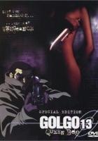 Golgo 13: Queen Bee (1998) plakat