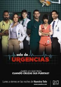 Sala de Urgencias (2015) plakat