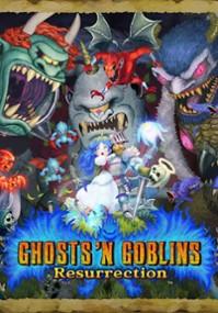 Ghosts 'n Goblins Resurrection (2021) plakat