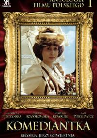 Komediantka (1986) plakat