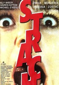 Strach (1990) plakat
