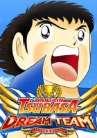 plakat - Captain Tsubasa: The Dream Team (2017)