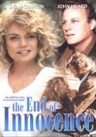 Koniec niewinności (1990) plakat