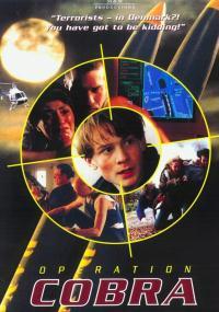 Operation Cobra (1995) plakat