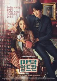 Ma-dam Ang-teu-wan (2015) plakat