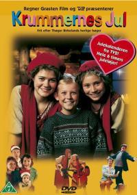 Krummernes Jul (1996) plakat