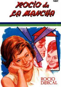 Rocío de La Mancha (1962) plakat