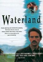 Kraina wód(1992)
