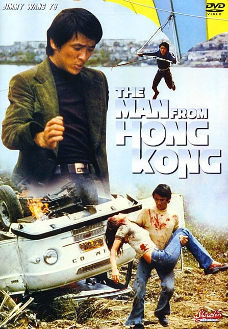 Człowiek z Hong Kongu