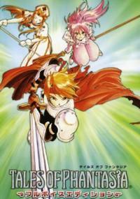 Tales of Phantasia (1995) plakat