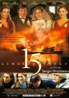 plakat - 15 (2005)