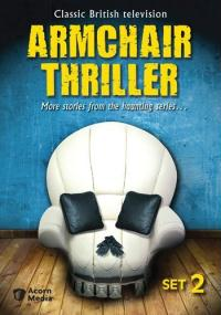 Armchair Thriller (1967) plakat