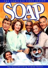 Soap (1977) plakat