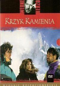Krzyk kamienia (1991) plakat