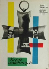 Krzyż walecznych (1958) plakat