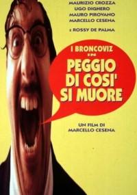 Peggio di così si muore (1995) plakat