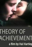 Teoria sukcesu