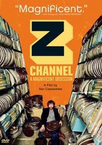 Kanał Z - Filmowa obsesja (2004) plakat