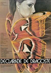 Declaratie de dragoste (1985) plakat