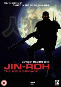 Jin-Rô