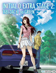 Initial D Extra Stage 2: Tabidachi no Green