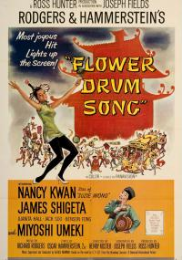 Flower Drum Song (1961) plakat