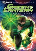 plakat - Zielona latarnia: Pierwszy lot (2009)