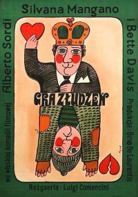 Gra złudzeń (1972) plakat